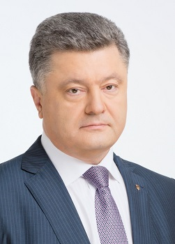 President of Ukraine Salary